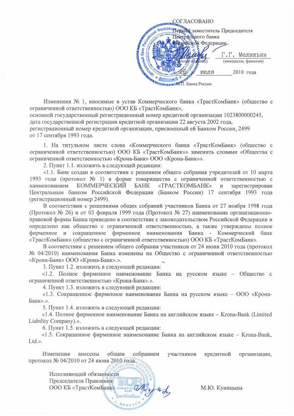 Гдз по русскому языку 5 класс разумовская и леканта учебник ответы